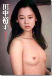 nude-290516 (1)