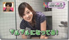 miura-290603 (1)