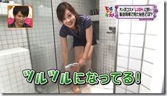 miura-290603 (2)