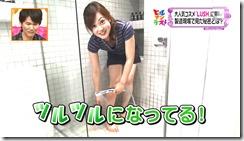 miura-290603 (4)