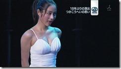 ishihara-satomi-290806 (4)