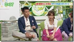 tanaka-minami-290908 (4)