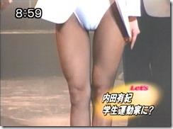 uchida-yuki-291006 (5)