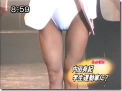 uchida-yuki-291006 (6)