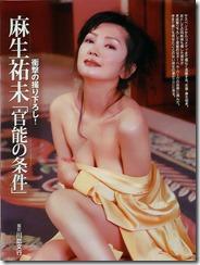 asou-yumi-290924 (3)