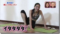 araki-yuko-290725 (5)