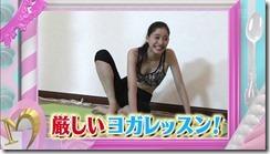 araki-yuko-290725 (6)