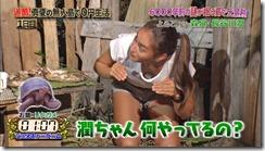 hasegawa-jyun-290713 (1)