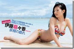 ito-momoka-290904 (6)