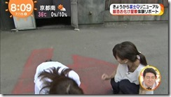 takami-yuri-290716 (2)