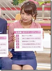 jyoshiana-290925 (1)