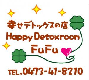 FuFu一同