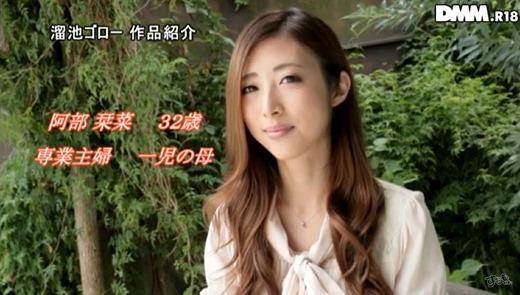 阿部栞菜 画像 30