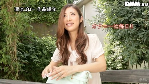 阿部栞菜 画像 36