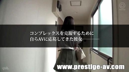 安達ひかり 画像 27