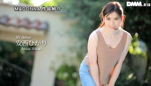 安西ひかり 画像 35
