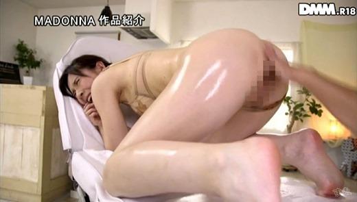 安西ひかり 画像 48