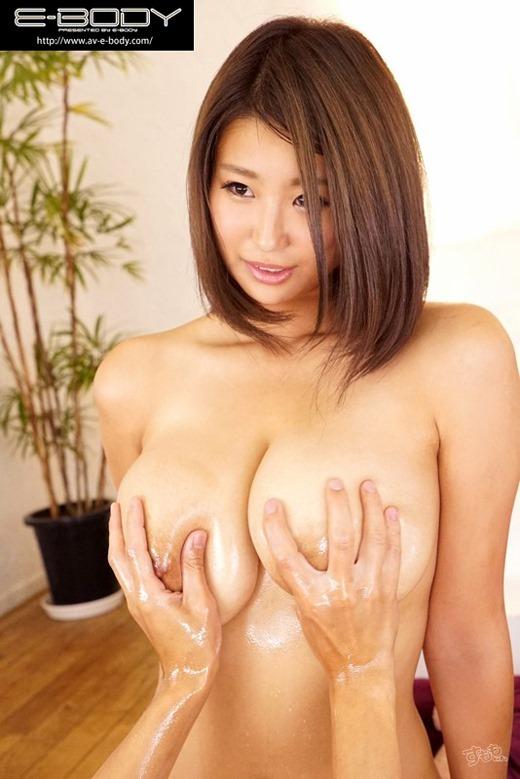 深田ナナ 画像 68