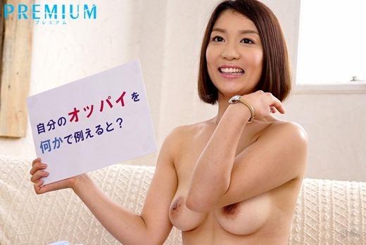 濱松愛季 画像 05