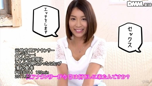 濱松愛季 画像 34