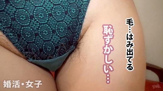 ハメ撮りセックス画像 12