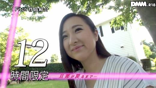 長谷川舞 画像 30