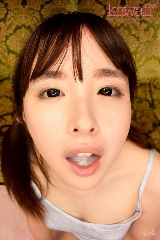 姫野あやめ 画像 16