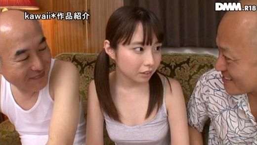 姫野あやめ 画像 47