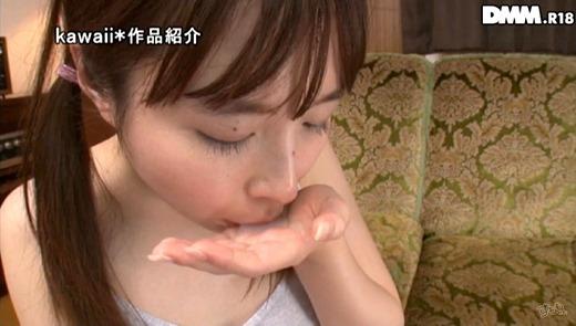 姫野あやめ 画像 56