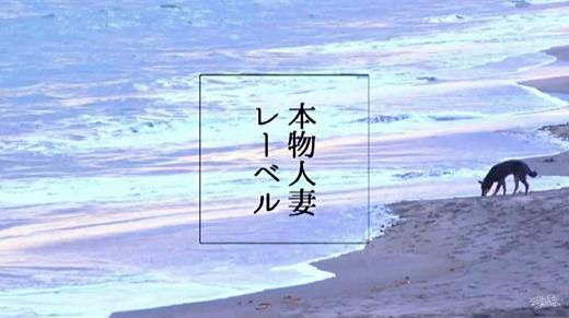 久保今日子 画像 34