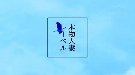 久保今日子 画像 35