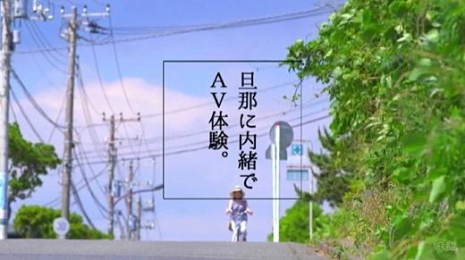 久保今日子 画像 36