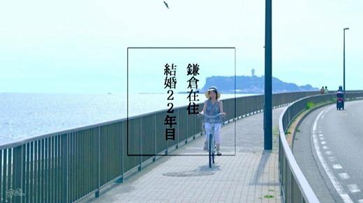 久保今日子 画像 37