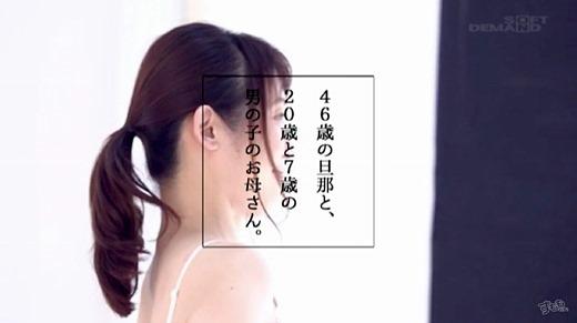 久保今日子 画像 40