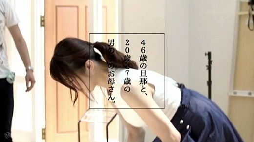 久保今日子 画像 41