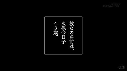 久保今日子 画像 44