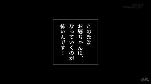 久保今日子 画像 58