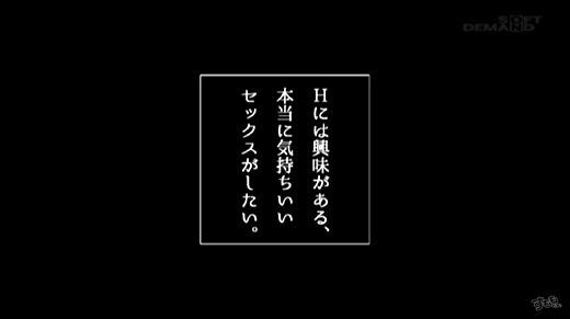 久保今日子 画像 68