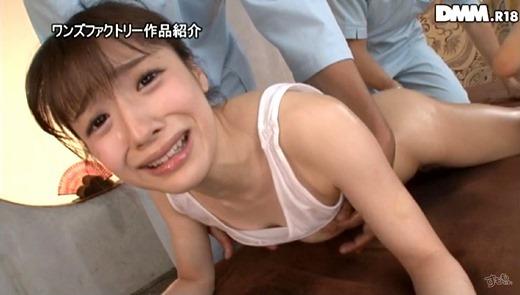 南田みさき 画像 111