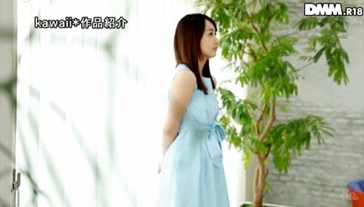 櫻井美月 画像 24