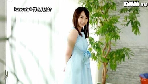 櫻井美月 画像 25