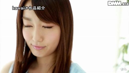 櫻井美月 画像 27