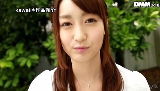 櫻井美月 画像 29