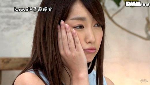 櫻井美月 画像 32