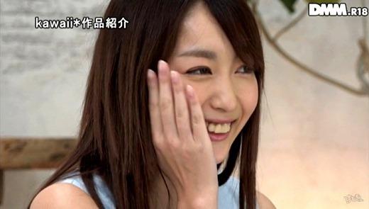 櫻井美月 画像 33
