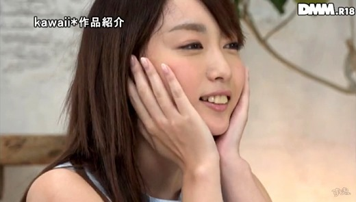 櫻井美月 画像 35