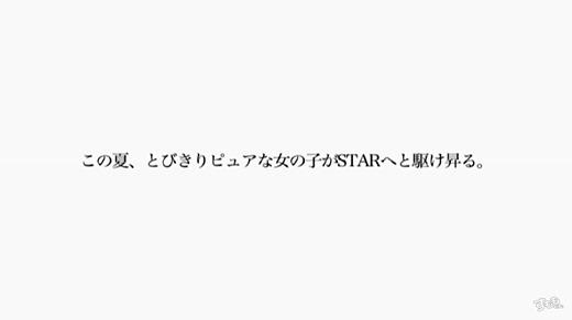 竹田ゆめ 画像 40