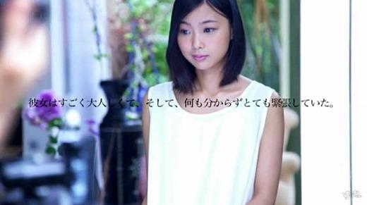 竹田ゆめ 画像 46