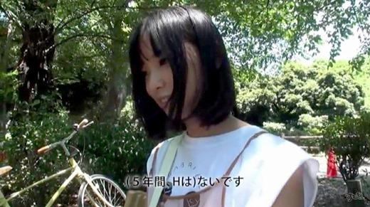 竹田ゆめ 画像 55
