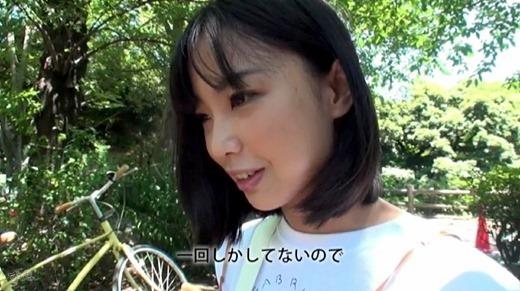 竹田ゆめ 画像 56
